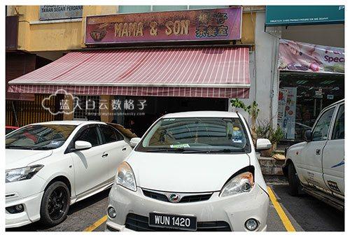 20170527_Kuala-Lumpur_0213