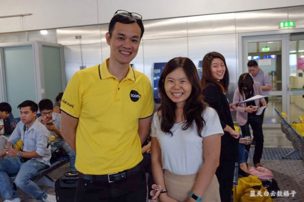 淑萍 和 Scoot CEO Lee Lik Hsin