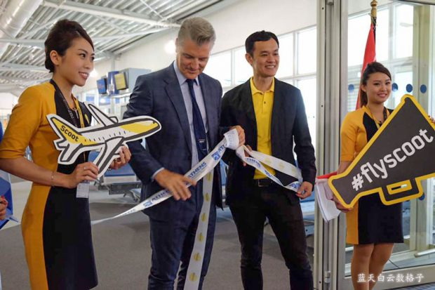 Ribbon Bonding Ceremony on Scoot's inaugural flight to Athens, Greece.