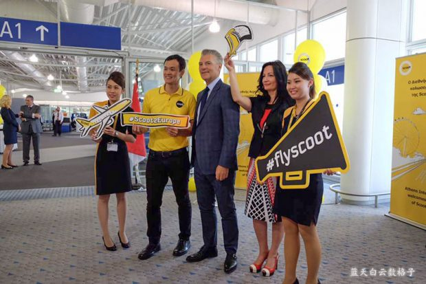Scoot's inaugural flight to Athens, Greece