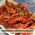 武汉美食 : 夏天中国武汉吃小龙虾季节 – 巴厘龙虾