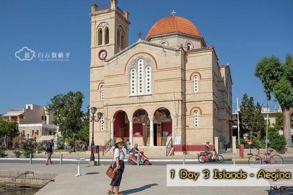 Aegina 大街小巷街拍