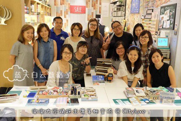 Cityluxe Singapore