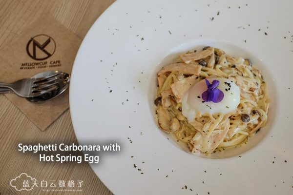 Spaghetti Carbonara with Hot Spring Egg