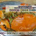 新加坡米其林小食店推荐:新发海鲜馆 蟹炒米粉包你回味无穷 (温馨提醒:老板脾气拽)