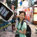 Changi Recommends: Changi Wifi 在手日本旅游通行无阻