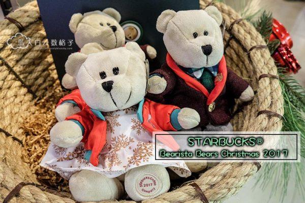 Starbucks Bearista Bears Christmas 2017