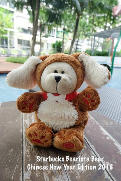 Starbucks Bearista Bear Chinese New Year Edition 2018 狗熊来了