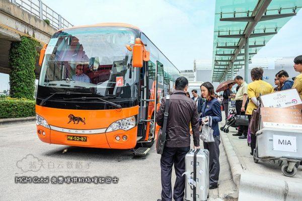 澳门机场免费巴士