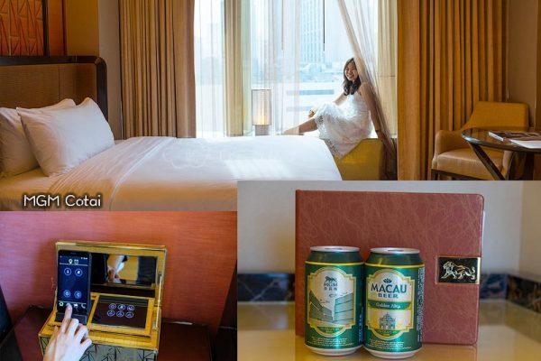 澳门 MGM Cotai酒店房间