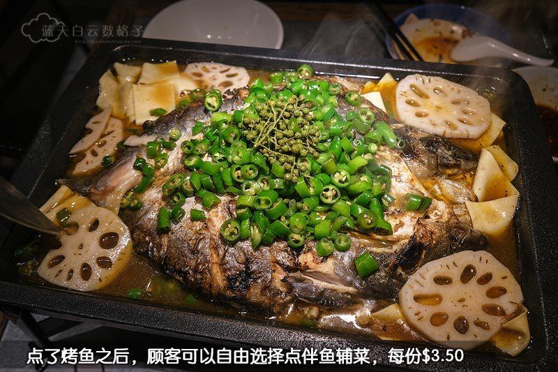 鲜青椒烤鱼