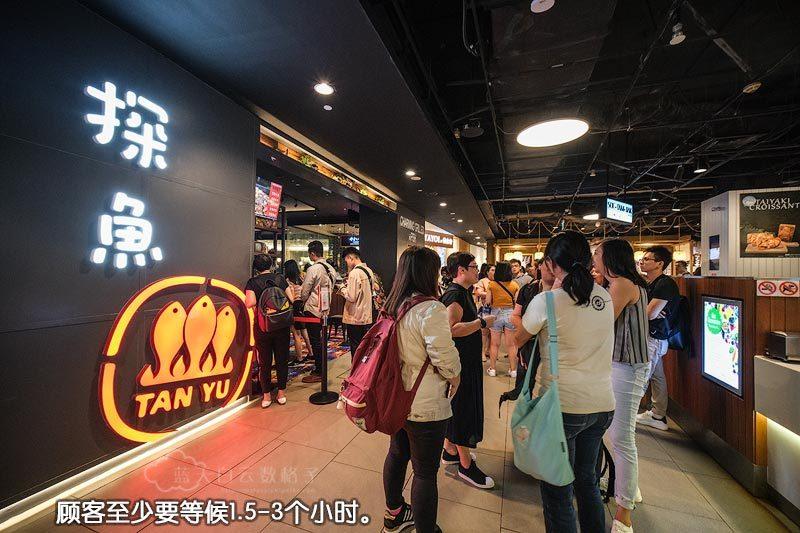 中国烤鱼连锁店