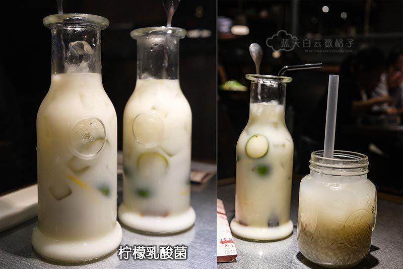 探鱼 柠檬乳酸菌
