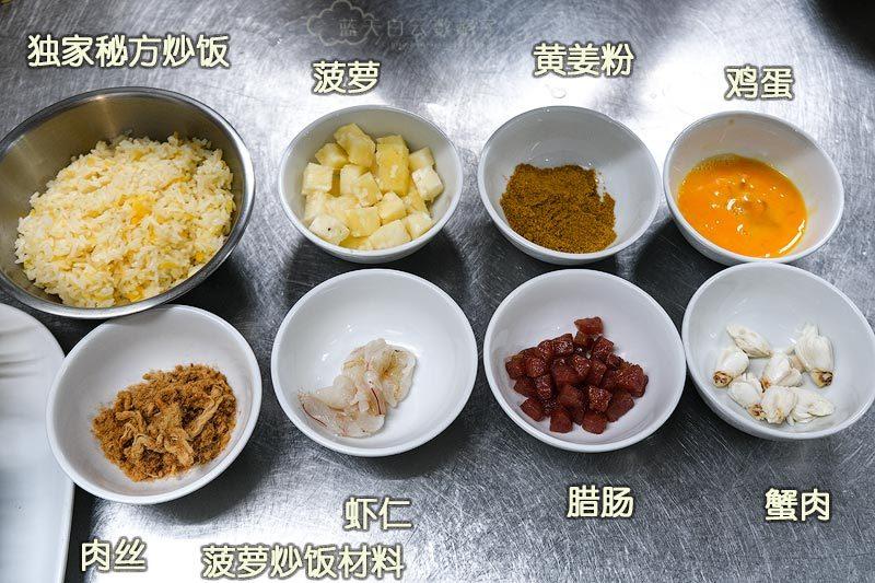 菠萝炒饭食材