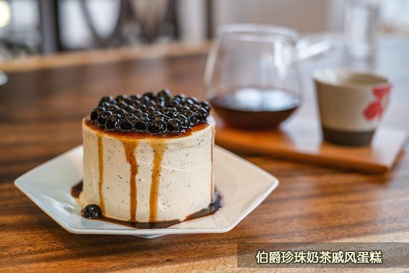 日日喜生活馆 Jvv Joyful DoMo Cafe