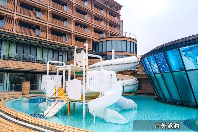 阳明山天籁渡假酒店泳池