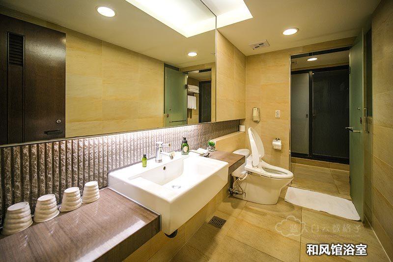 天籁渡假酒店和风馆浴室