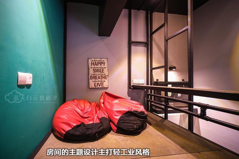 Tube Hotel 轻工业风设计