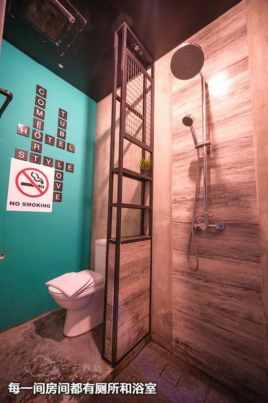 Tube HOtel厕所