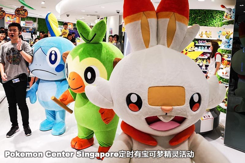 Pokemon Center Singapore 与宝可梦精灵见面