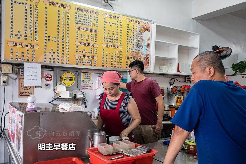 台湾台东街边小吃