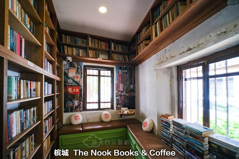 槟城The Nook Books & Coffee