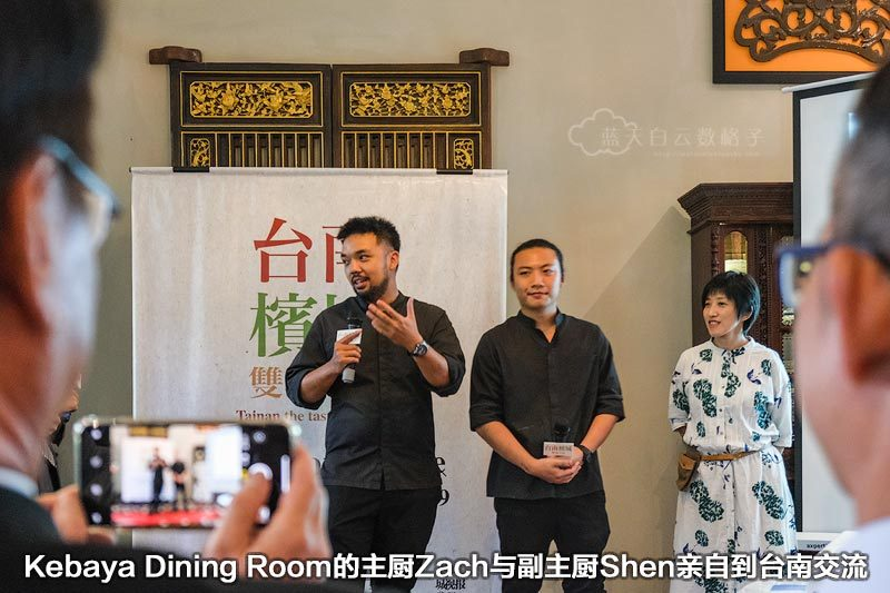 Kebaya Dining Room Zach & Shen