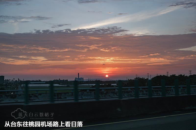懂得中英双语司机带你台湾环岛