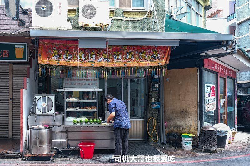 台湾环岛包车