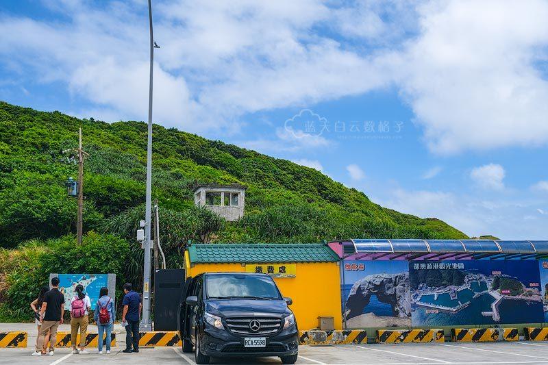 台湾包车司机 新北市