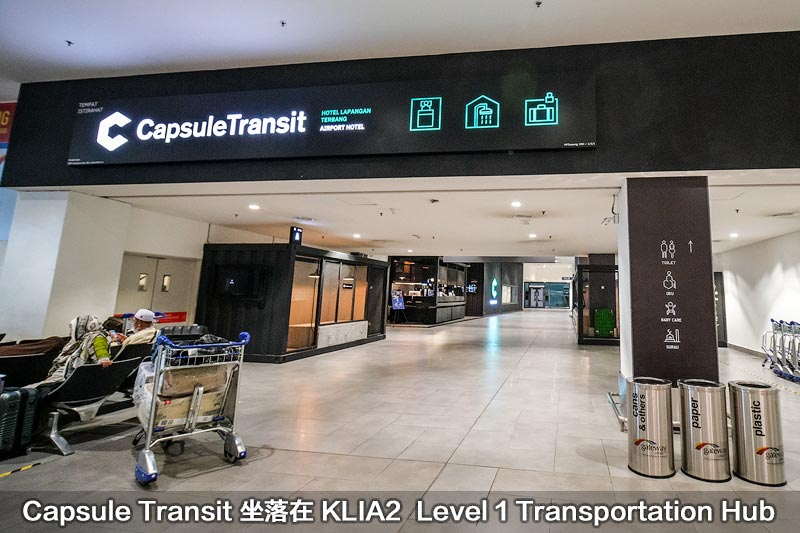 Capsule Transit Airport Hotel KLIA2 Level Transportation Hub