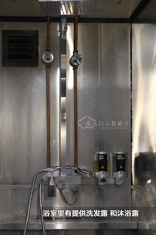 胶囊酒店的浴室设备