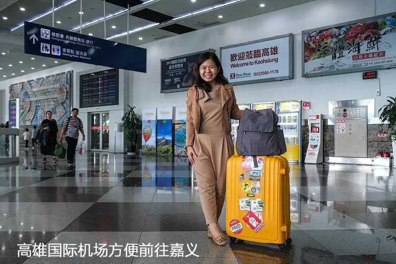 高雄国际机场入境
