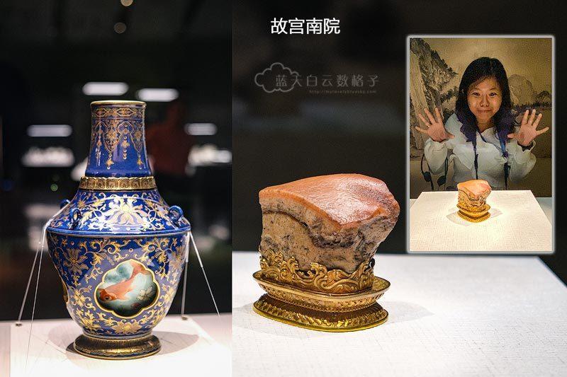 """故宫南院的肉形石""""东波肉"""""""