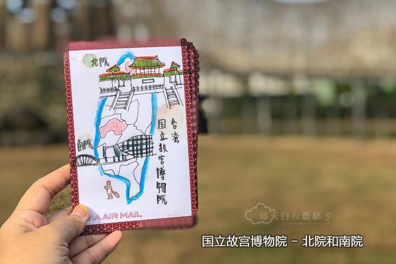 台湾有2间国立故宫博物院