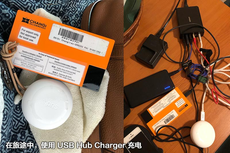 Anke power port USB hub charger