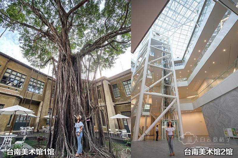 台南市美术馆