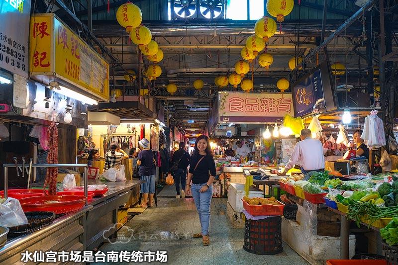 要吃台南在地小吃去水仙宫市场