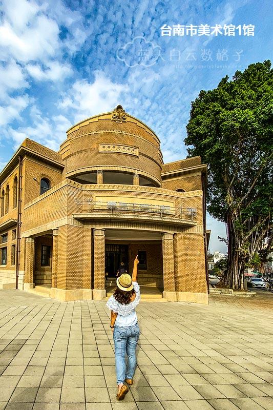 台湾岛内散步Walk In Taiwan 提供台湾各地导览服务