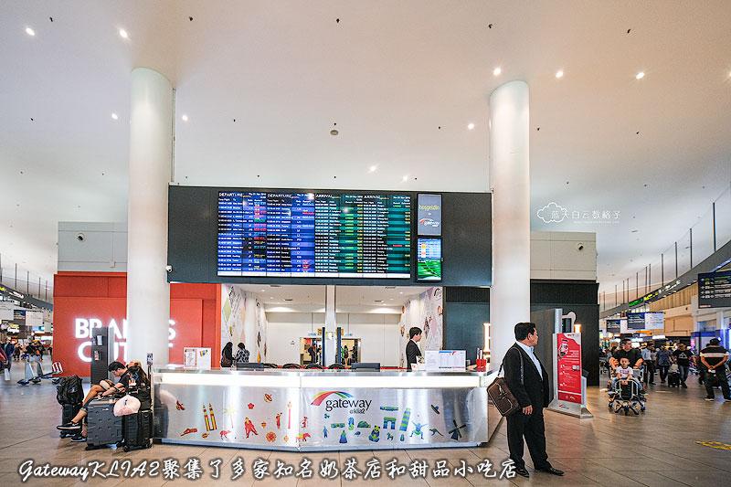 Gateway@KLIA2接受支付宝交易
