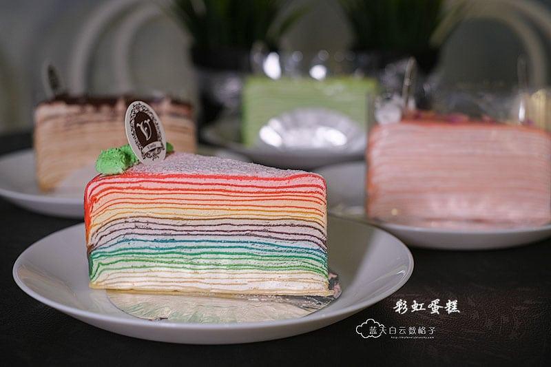 KLIA2 千层蛋糕