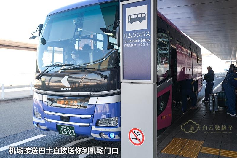 机场巴士直接把乘客送到机场门口