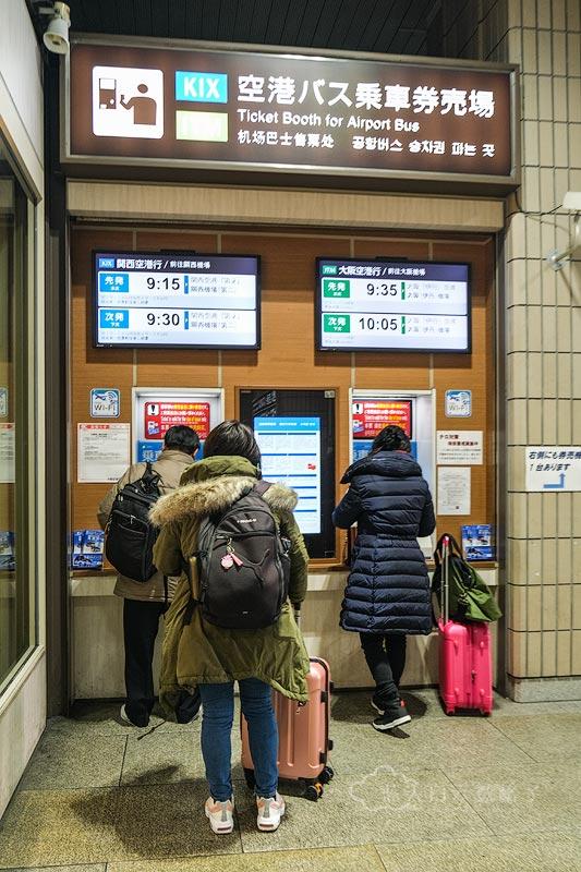 大阪前往关西空港机场巴士车资1600日元