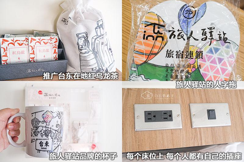 旅人驿站铁花文创2馆茶包