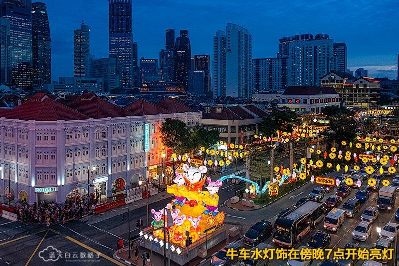 新加坡牛车水农历新年