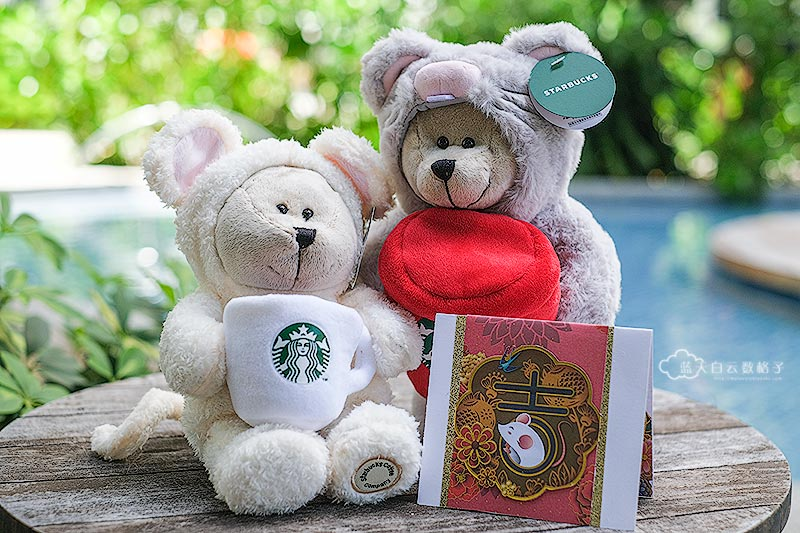 Starbucks Bearista Bear Chinese New Year 2020
