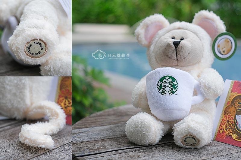 2020年马来西亚和新加坡版本 星巴克熊