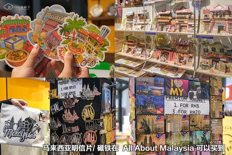 马来西亚特色明信片