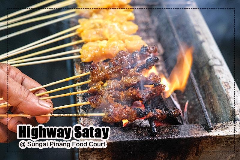马来沙爹马来西亚不可错过美食