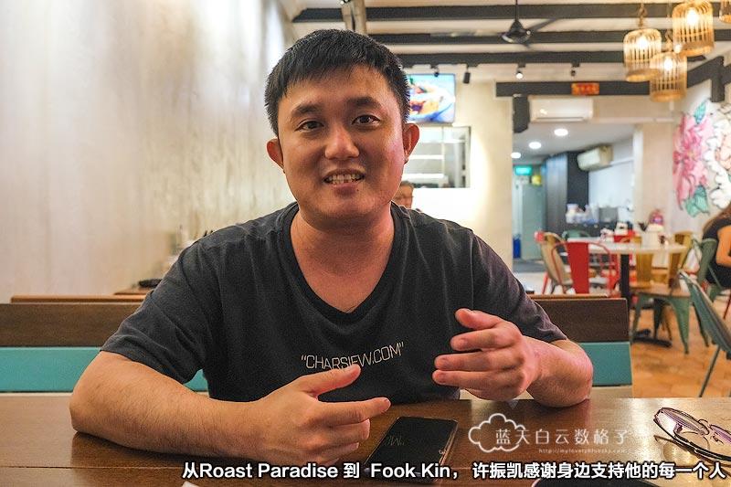 Roast Paradise 创办人 Kai Koh